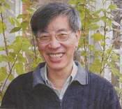 Portrait von Wei Tsin Fu